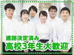 栄光ゼミナール 山科校