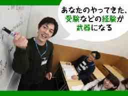 栄光ゼミナール 川崎校