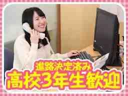 栄光ロボットアカデミー 東京スカイツリータウン校