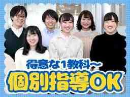 栄光の個別ビザビ 横浜校