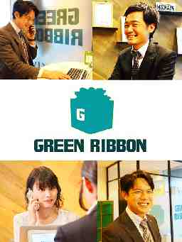株式会社GREEN RIBBON