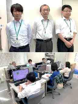 公益財団法人神奈川県予防医学協会