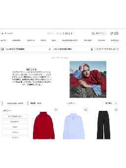 YOOX株式会社