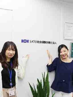 SATO社会保険労務士法人 名古屋オフィス