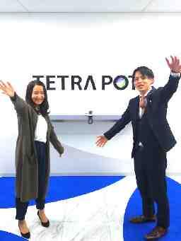 テトラポット株式会社