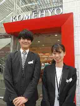 株式会社コメ兵(東証・名証二部上場)