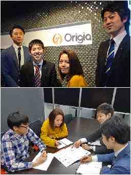 株式会社Origia
