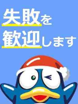株式会社ドン・キホーテ(PPIHグループ)