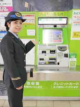 西日本旅客鉄道株式会社 岡山支社