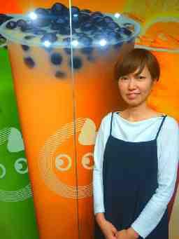 株式会社Tastea Trustea Japan