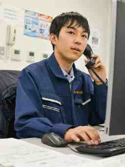 名古屋冷蔵株式会社