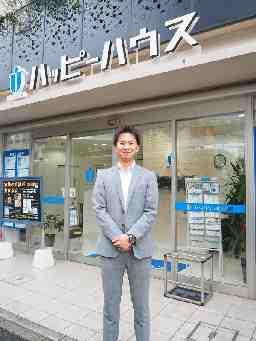 ハッピーハウス株式会社(上村建設グループ)