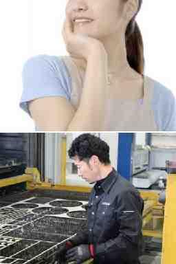 上野鉄工株式会社