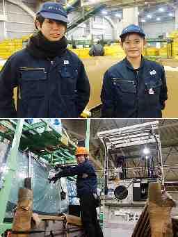 喜多村工業株式会社