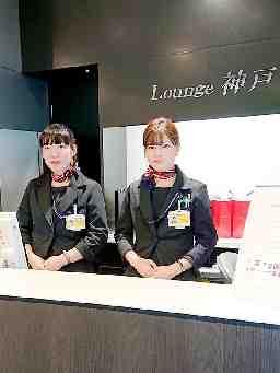 関西エアポートリテールサービス株式会社