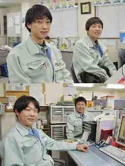 三共アメニテクス株式会社