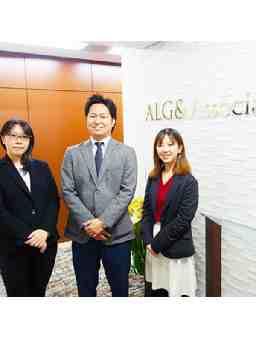 弁護士法人ALG&Associates 埼玉支部