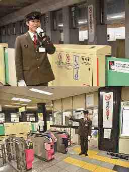 一般財団法人札幌市交通事業振興公社