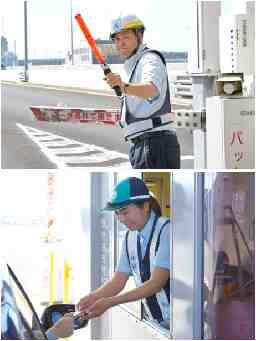 首都高トールサービス神奈川株式会社