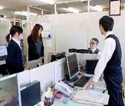 税理士法人東海浜松会計事務所