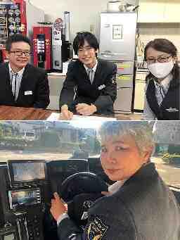 新栄自動車株式会社(つばめタクシーグループ)