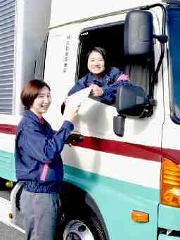株式会社丸和運輸機関 運行システム運営部(東証一部上場)
