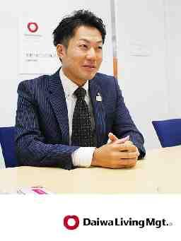 大和リビングマネジメント株式会社(大和ハウスグループ)