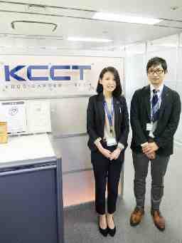 KCCSキャリアテック株式会社(京セラグループ)
