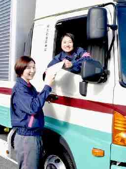 株式会社丸和運輸機関(東証一部上場)