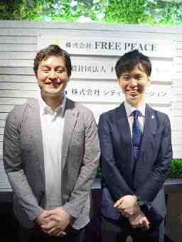株式会社FREE PEACE