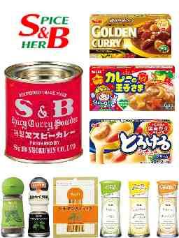 エスビー食品株式会社