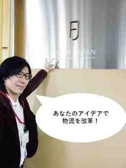 株式会社FROM JAPAN