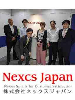 株式会社ネックスジャパン