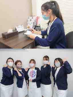 会 社団 創志 医療 法人 医療法人社団創志会 東京中央美容外科