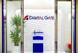 デジタルゲイト株式会社