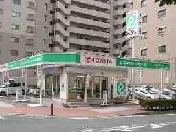 株式会社トヨタレンタリース横浜