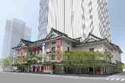 歌舞伎座サービス株式会社