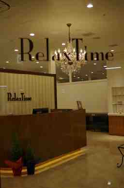 Relax Time株式会社