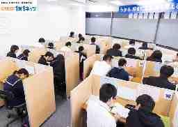 株式会社個別教育舎