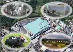 株式会社沖縄県食肉センター
