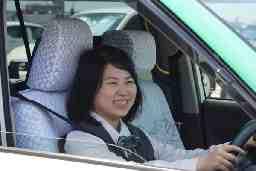 名鉄タクシーホールディングス株式会社