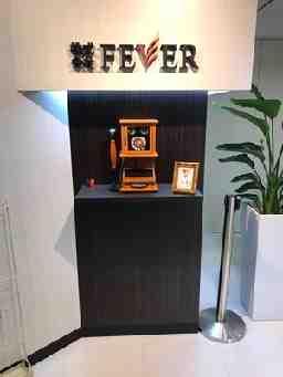 株式会社FEVER