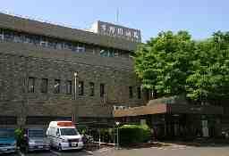 医療法人社団大和会 多摩川病院