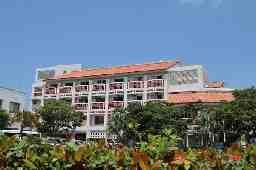 沖縄国際ユースホステル