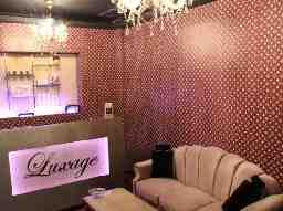Luxage