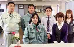 北海道ロード運輸株式会社