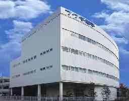 フクダ電子南関東販売株式会社