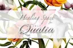 Healing Space Qualia