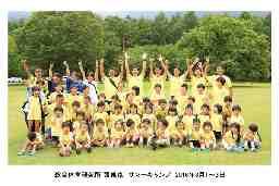 株式会社総合体育研究所西東京