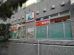 株式会社N・H企画/LIFE整骨院・カイロプラクティック